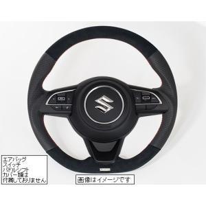 トラスト ステアリング Z33S オールレザー  シルバーステッチ スイフトスポーツ ZC33S スイフト ZC13S/ZC43S/ZC53S/ZD53S/ZC83S/ZD83S 特価販売 16690001|over-whelm7