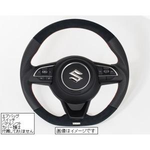 トラスト ステアリング Z33S オールレザー  レッドステッチ スイフトスポーツ ZC33S スイフト ZC13S/ZC43S/ZC53S/ZD53S/ZC83S/ZD83S 特価販売 16690002|over-whelm7