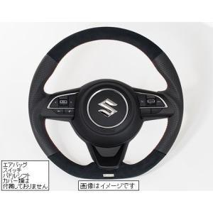 トラスト ステアリング Z33S オールレザー  イエローステッチ スイフトスポーツ ZC33S スイフト ZC13S/ZC43S/ZC53S/ZD53S/ZC83S/ZD83S 特価販売 16690004|over-whelm7