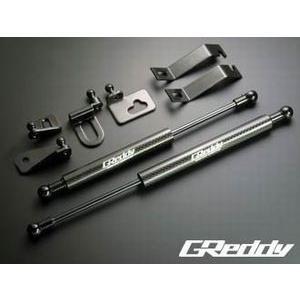 トラスト GReddy エンジンフードリフター マツダ CX-5 KE2AW 特価販売 18540103 CX5ボンネットダンパー|over-whelm7