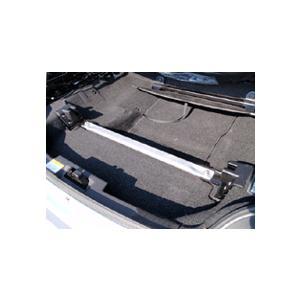 D-SPORT トランクバー ダイハツ コペン L880K/LA400K 特価販売 品番 53605-B081 送料無料 ディースポーツ|over-whelm7
