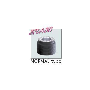 車検対応ノーマルボス トヨタ 86 ZN6/スバル BRZ ZC6 MC後 アプライドE型 品番 542  ステアリングボス特価販売|over-whelm7