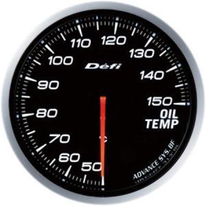 Defi BFメーター 60φ 油温計 ホワイト DF10401  Defi-Link ADVANCE 特価販売 日本精機