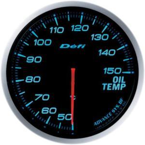 Defi BFメーター 60φ 油温計 ブルー DF10403  Defi-Link ADVANCE 特価販売 日本精機