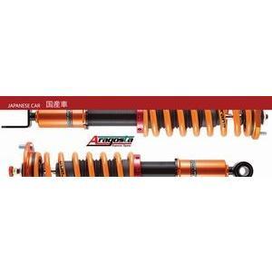 アラゴスタ タイプ-C  ダイハツ コペン L880K   Aragosta 車高調 特価販売 品番 DH1.C1.00|over-whelm7
