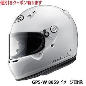 アライヘルメット GP-5W 8859 4輪レース用ヘルメット 各サイズあります Arai Helmet  特価販売|over-whelm7
