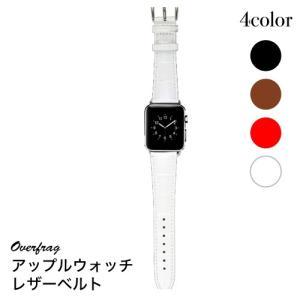 アップルウォッチ5 Apple Watch 本革 ワニ型押しデザイン バンド 防水  アップルウォッ...
