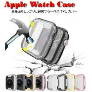 アップルウォッチ Apple Watch Series 1 2 3 4 5 TPU ケース  本体 ...
