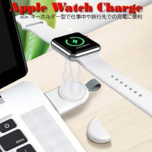 Apple Watch アップルウォッチ5 ワイヤレス充電ケーブル ワイヤレス 磁気充電器 Seri...