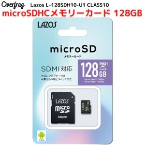microSDカード マイクロSD microSDXC 128GB L-128MS10-U3 Cla...