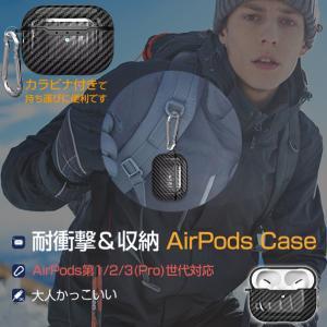 AirPods ケース AirPods Pro ケース カバー エアーポッズ プロ Apple 韓国...