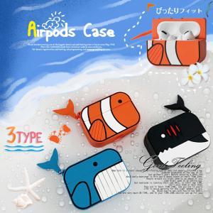AirPods ケース エアーポッズ プロ ケース カバー AirPods Pro Apple おし...