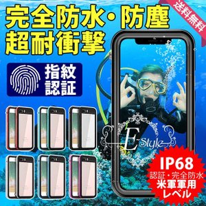 iPhone11 Pro 防水ケース iPhone8 XR 耐衝撃 スマホ 携帯 iPhoneケース...