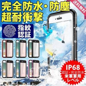 iPhone11 防水ケース iPhoneケース 韓国 iPhone11Pro 耐衝撃 スマホ 携帯...