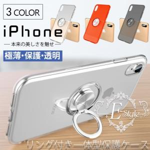 iPhone8 ケース iPhone8 スマホケース 耐衝撃 iPhone XR XS ケース iPhoneXR ケース iPhoneケース iPhone7 ケース