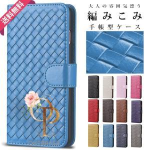 iPhoneケース iPhone11Pro ケース iPhone11 Pro スマホケース iPho...