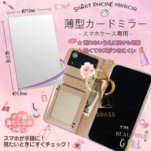 スマホケース 手帳型 iPhone11 ケース 手帳型 iPhone8 ケース 手帳型 ミラー 鏡
