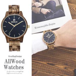腕時計 メンズ 50代  40代 おしゃれ メンズウォッチ 天然木クォーツメンズウォッチ ブレスレット  天然木 wood 天然竹  ナチュラルウッド時計 2018aw|overrag