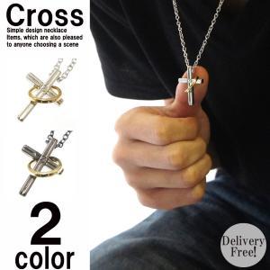 ゴールドのリングがさり気ない存在感のクロスネックレスです。 シンプルなモチーフのクロスにゴールドリン...