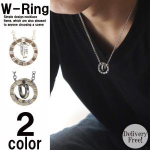 デザインが秀逸なリングネックレスです 大きいリングには時計の様にローマ数字が刻印され12時の場所には...