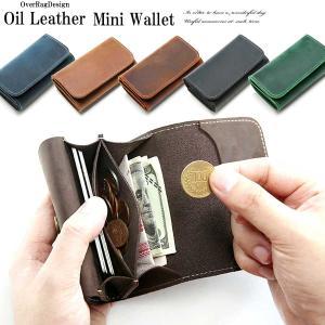ミニミニ財布 二つ折り 財布 メンズウォレット ウォレット オイルドレザーミニウォレット 小さめ財布 本革レザー 軽い 小銭入れ ミニ 2つ折り レザー overrag