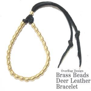 ブレスレット メンズ ブラスビーズディアレザービーズブレスレット/アンクレット アンティークカラー メンズブレスレット メンズアンクレット ブレス|overrag