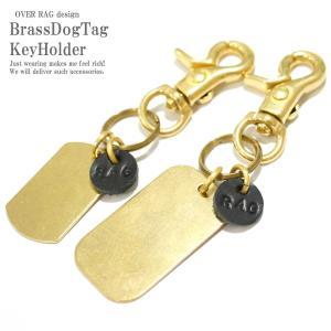 キーホルダー メンズ 金属 真鍮ドッグタグキーホルダー ドッグタグ キーホルダー メンズアクセサリー キーチェーン キーリング ポスト投函送料無料|overrag