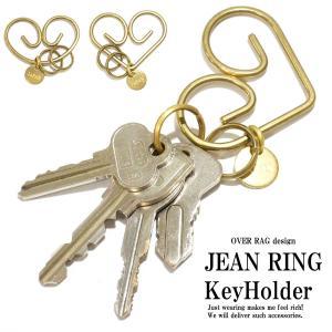 キーホルダー メンズ 金属 真鍮ジーンリングキーホルダー キーホルダー メンズアクセサリー キーチェーン キーリング ポスト投函送料無料|overrag