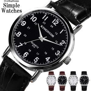 メンズウォッチ メンズ 時計 出来る男のカジュアルウォッチ  シンプルウォッチ 腕時計 ブレスレット カジュアル時計 メンズ時計 PUレザー時計|overrag
