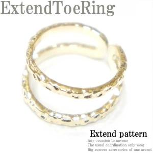 トゥリング トゥーリング ピンキーリング レディース 足の指輪  人気  エクステンドトゥリング