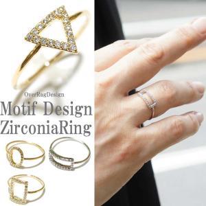 リング 指輪 レディース モチーフデザインジルコニアリング レディースリング ワイド 可愛い ジルコニア 指輪 プチプラ 可愛い 大人可愛い 2017春夏 overrag