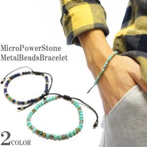 ブレスレット レディース マイクロパワーストーンメタルビーズ ブレスレット メンズ パワーストーン 天然石 レビューを書いてポスト投函送料無料 overrag