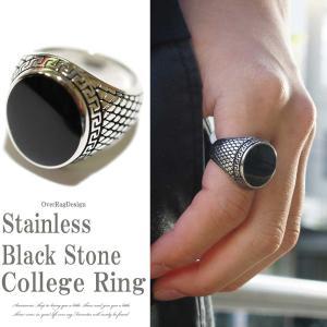 指輪 メンズ リング 大人カレッジリングのステンレスリング ブラッ工ストーンカレッジステンレスリング ステンレス レビューを書いてポスト投函送料無料|overrag