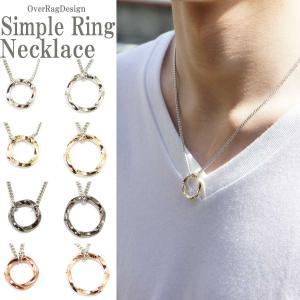 メンズネックレス ネックレス 選べるリングサイズ! シンプル...