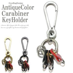 しっかりとしたカラビナとカラーレザーがポイントに最適なキーホルダー 大きめのカラビナに飾りレザーがポ...