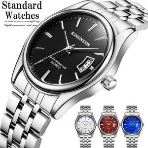スタンダードな定番時計 スタンダードウォッチ 腕時計 時計 ビジネス時計 カジュアル時計 メンズ時計  30m生活防水 ステンレスブレスレット カレンダー表示|overrag