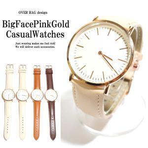 腕時計 レディース おしゃれ 安い 大きめ文字盤の美しいピンクゴールド ビッグフェースピンクゴールドカジュアルウォッチ カジュアル時計 ピンクゴールド 2018|overrag
