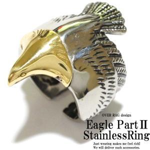 指輪 メンズ リング イーグルパートIIステンレスリング イーグルリング フェザーリング ステンレスリング アメカジアクセサリー イーグル フェザー 2018|overrag
