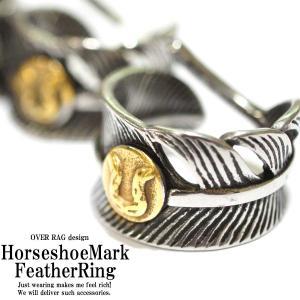 指輪 メンズ リング ネイティブアメリカンの大人アクセサリー ホースシューマークフェザーステンレスリング インディアン 馬蹄ホース シュー フェザー 2018|overrag