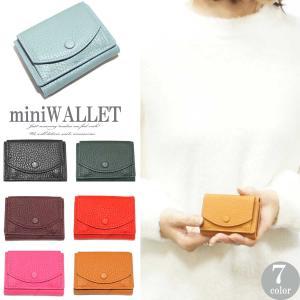 財布 レディース 使いやすい 三つ折り ミニ財布 小さい ミニウォレット 二つ折り 極小財布 レザー 小銭入れ ミニ 3つ折り 手のひらサイズ コンパクト 母の日 overrag