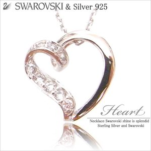 スワロフスキー&シルバーネックレス オープンハートの大人可愛いスワロフスキーネックレス。 片側にねじ...