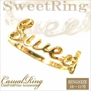 リング 指輪 レディース jewelry 人気 プチプラアクセサリー スウィートラブリング その他同時購入でポスト投函送料無料|overrag