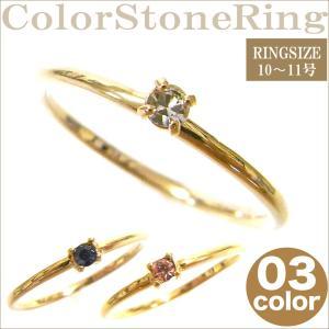 リング 指輪 レディース  jewelry 人気 カラーストーンリング その他同時購入でポスト投函送料無料|overrag