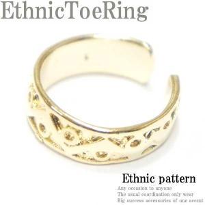 トゥリング トゥーリング ピンキーリング レディース 足の指輪  人気  エスニック トゥリング ポスト投函送料無料|overrag