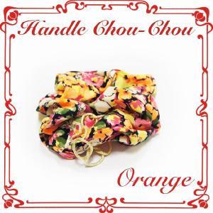 シュシュ ヘアアクセサリー 大きめ オレンジ その他商品と同時購入で送料無料|overrag