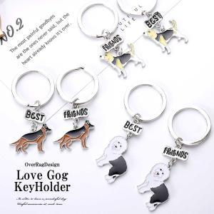 キーホルダー 愛犬を探そう! LoveDogキーホルダー 犬 ドッグ 愛犬 コーギー ハスキー チワ...