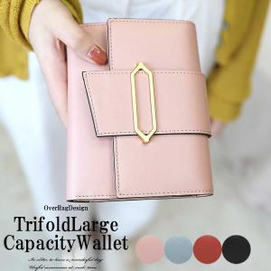 財布 レディース 三つ折り財布 ウォレット 三つ折り大容量ウォレット レディースウォレット 二つ折り財布 Puレザー 軽い 小銭入れ 母の日|overrag