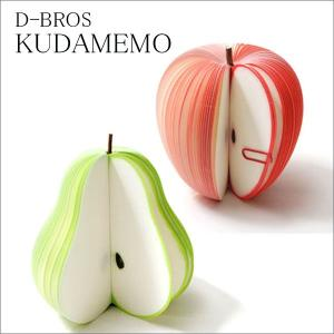 D-BROS KUDAMEMO 3Dフルーツメモ|overrag