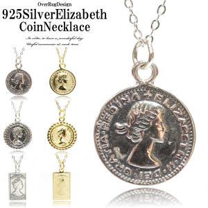 当店でも人気定番モチーフのエリザベスコインネックレスにシルバー925素材のネックレスをご用意しました...