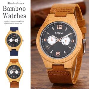 腕時計 メンズ メンズウォッチ 時計 ナチュラルバンブーメンズウォッチ 腕時計 カジュアル時計 メンズ時計 天然木 バンブー 防水時計 2018aw|overrag
